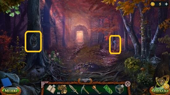 вытаскиваем шишки в дупле кинжалом в игре затерянные земли 5