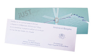 wedding invitations in tiffany blue color