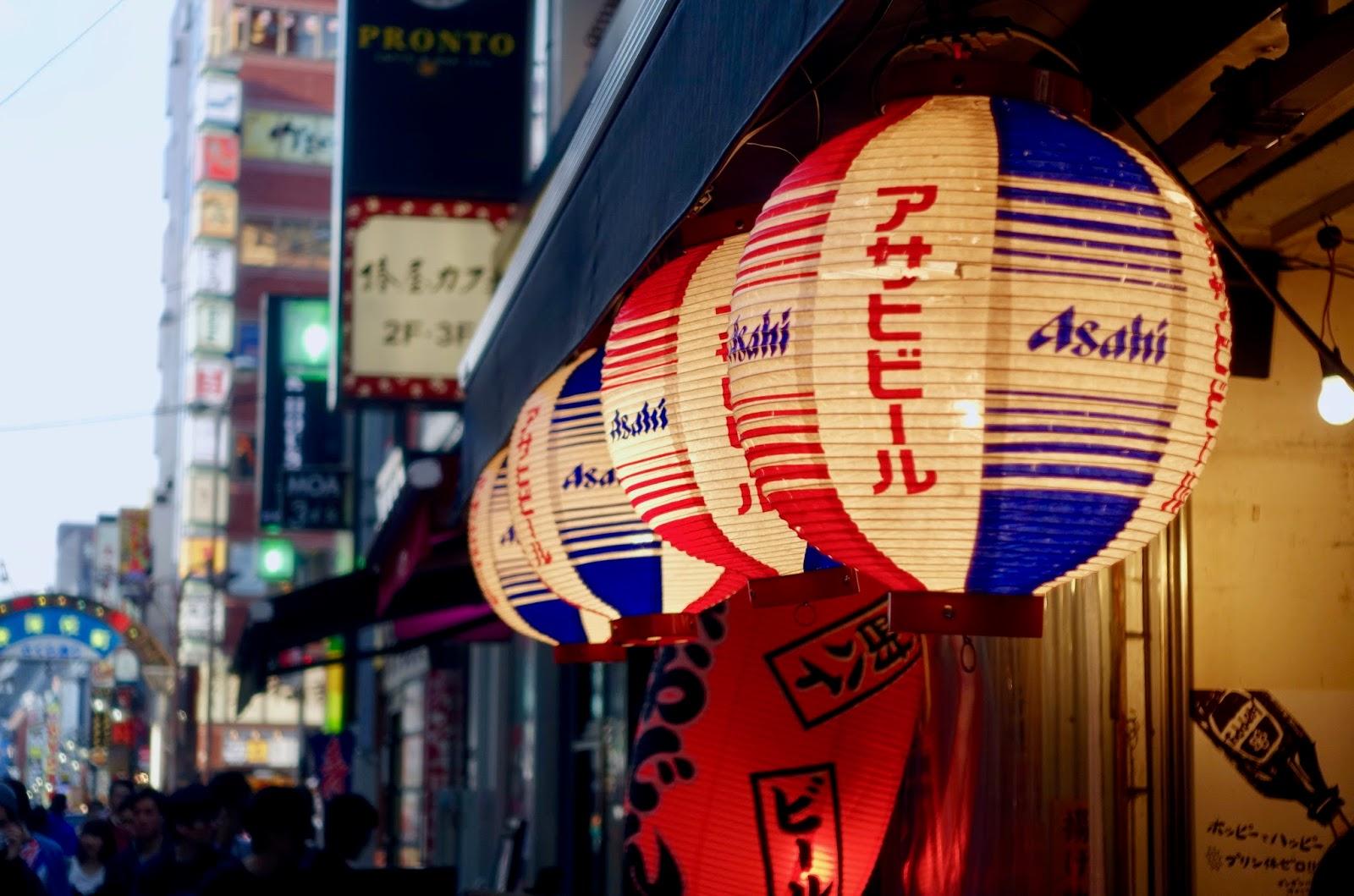 THINGS TO SEE IN TOKYO JAPAN