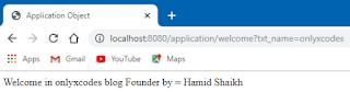 JSP implicit application object