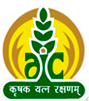 AIC Recruitment 2015 Administrative Officers (Scale-I) Posts Last Date 15 Jan