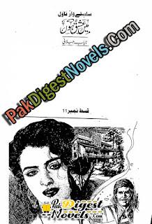 Mein Ishq Hun Episode 11 By Nayab Jillani