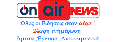ON AIR NEWS