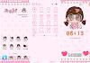 Oppo Theme: Jing Jai Theme