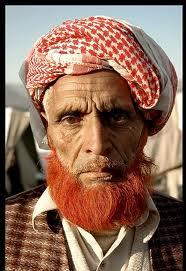 Pashto Stuff Beards