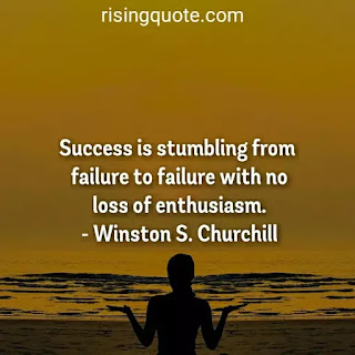 Success quotes, failure to success quotes, wise success quotes, motivational success quotes , inspirational success quotes , motivational quote of the day