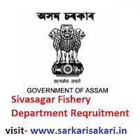Sivasagar Fishery Department Reqruitment