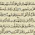 شرح وتفسير سورة ق surah qaf (من الآية 36 إلى الآية 45 )