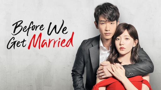Lee Hui-Before We Get Married