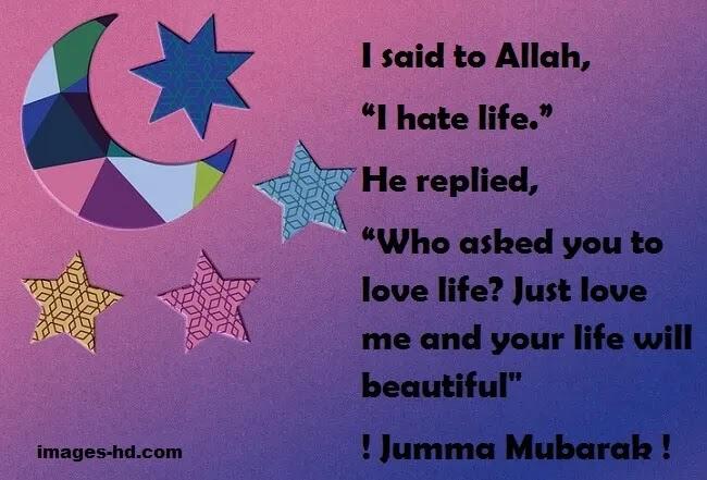 Just love Allah, jumma mubarak