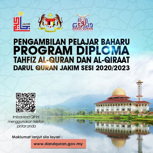 Pengambilan Pelajar Baharu Program Diploma Tahfiz Darul Quran