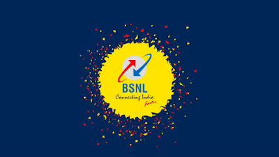 BSNL amovatach