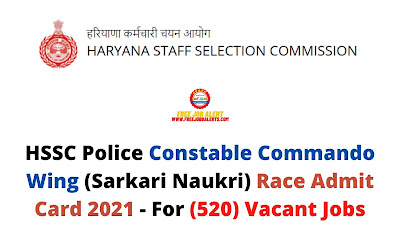 Sarkari Exam: HSSC Police Constable Commando Wing (Sarkari Naukri) Race Admit Card 2021 - For (520) Vacant Jobs