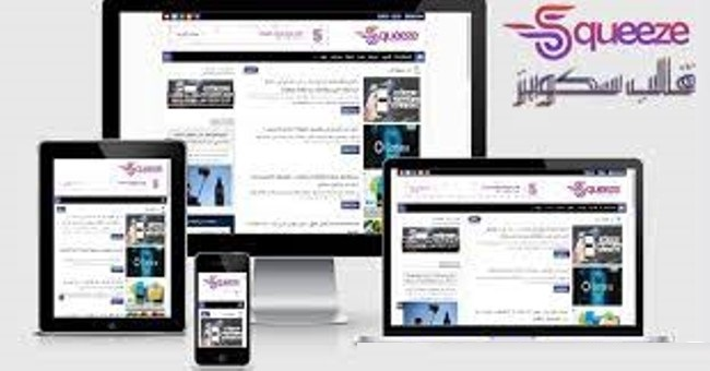 queeze-blogger-template-free-version