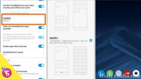 Mi thems, mi best theme, xiaomi theme, xiaomi best launcher, xiaomi phone launcher, xiaomi phone app drower, app drower xiaomi phone, xiaomi phone new launcher