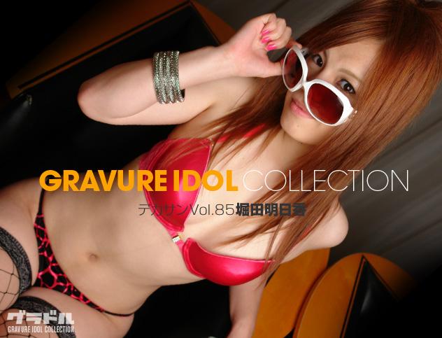 Bwiondk 042712_326 Asuka Hotta 03180