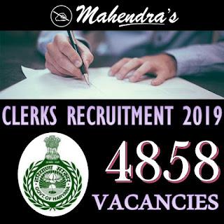 HSSC Clerks Recruitment 2019 | 4858 Posts