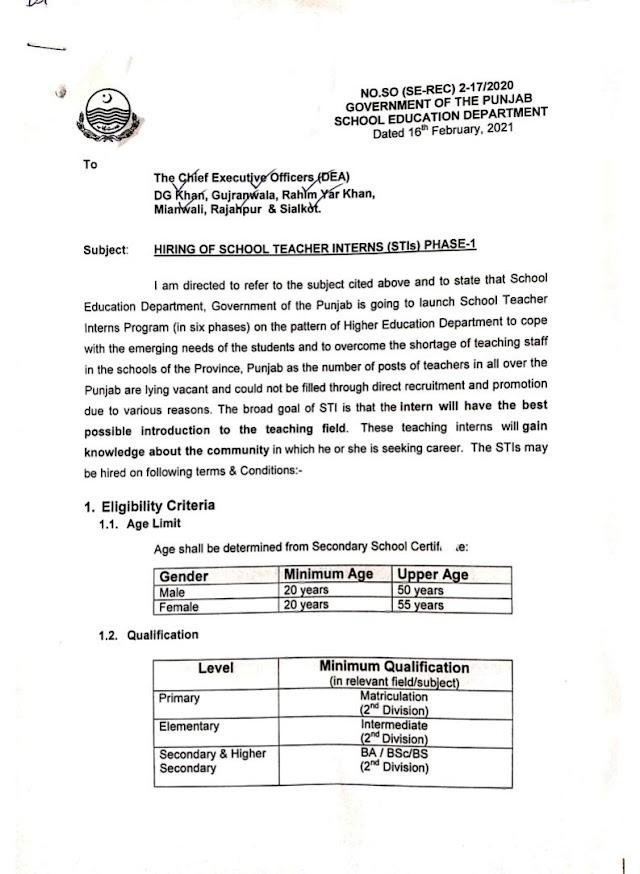 HIRING OF SCHOOL TEACHER INTERNS (STIs) PHASE-I ANNOUNCED BY SCHOOL EDUCATION DEPARTMENT