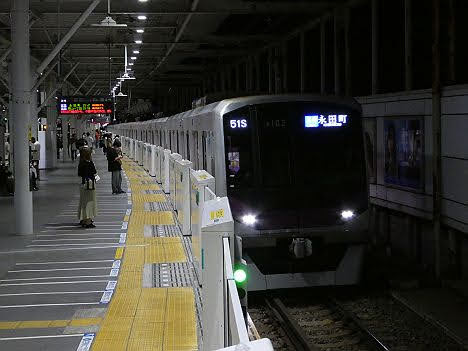 【ダイヤ改正で平日廃止!】各停 永田町行き1 東京メトロ8000系