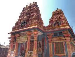 Sri-Raghavendra-Swamy-Mutt