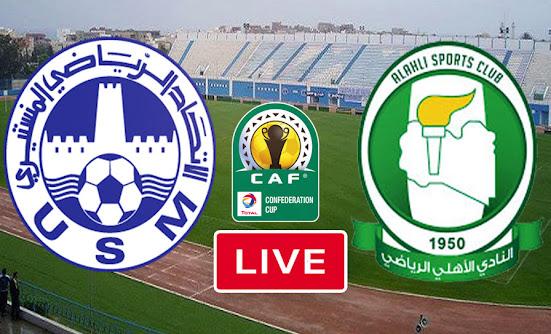 Live Streaming Match Match US Monastir vs Al Ahly SC Tripoli