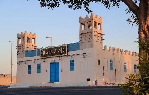 مطعم تراث الاجداد القطيف | المنيو ورقم الهاتف والعنوان