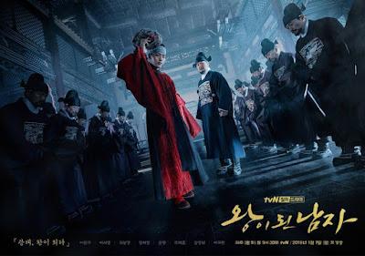 yaitu salah satu drama Korea yang cukup terkenal di Indonesia Biodata Foto Pemain Drama The Crowned Clown