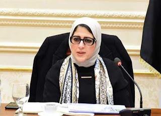 إجمالي عدد فيروس كورونا في مصر اليوم .. تقرير وزيرة الصحة 1730 حالة تم شفاؤها