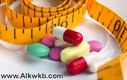 هل هناك أدوية تخسيس فعالة أم كلها مجرد خدع ؟