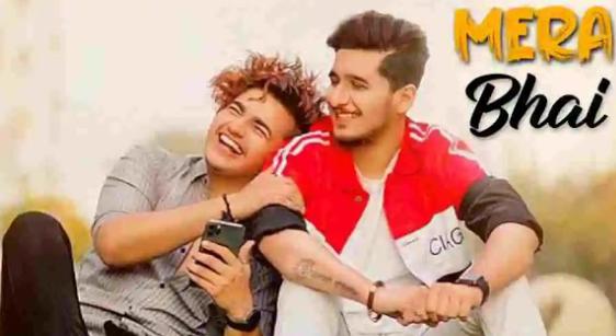 Mera Bhai Song 2020,  mera bhai lyrics, hindi, lyrics, lyrics of mera bhai