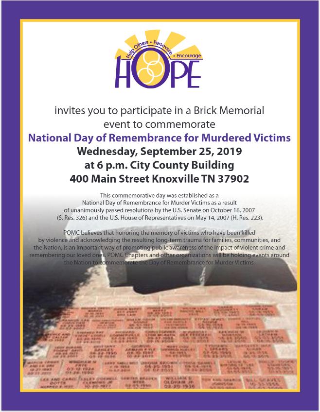 Brick Memorial