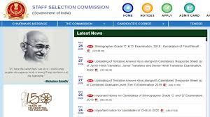 SSC,SSC Stenographer Result,ssc.nic.in,SSC Exam,SSC Stenographer Recruitment 2018 Result,SSC Result,Stenographer Group C and D,SSC Stenographer Grade
