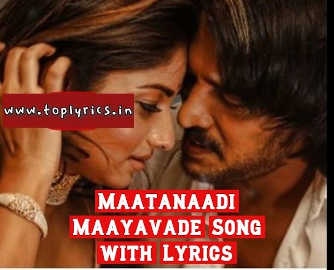 Maatanaadi Maayavade Lyrics I Love You Kannada Song Lyrics 2019