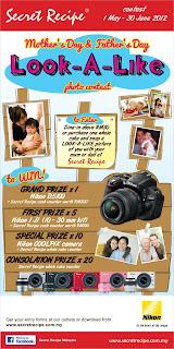 secret - CONTEST - [ENDED] Win Nikon D5100 + Secret Recipe cash voucher
