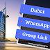 500+ New Dubai WhatsApp Group Link - Join Now