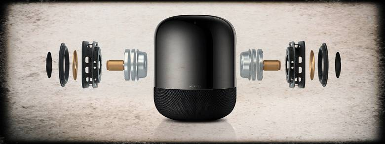Introduced smart speaker Huawei Sound X