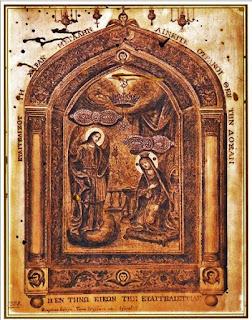 Σαν σήμερα το 1823 η ανεύρεση της θαυματουργής εικόνας της Παναγίας της Τήνου.