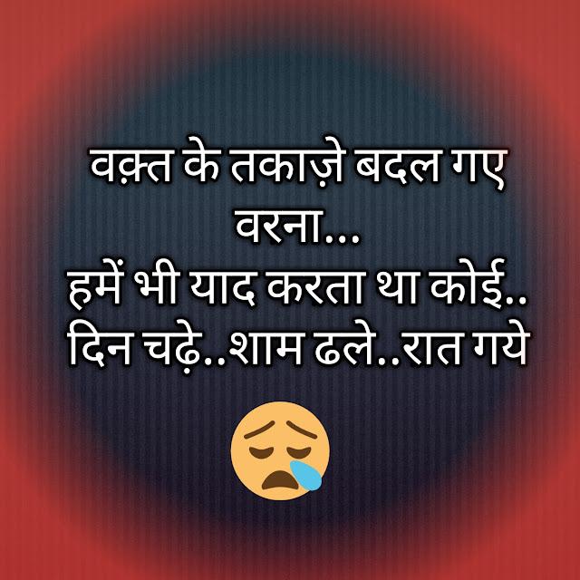 तेरी याद दो लाइन शायरी। yaadein shayari hindi for gf