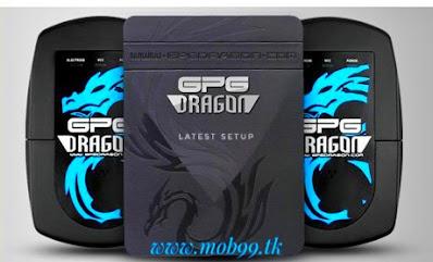 GPG Dragon Box V4.53c Latest Setup With Driver Free Download
