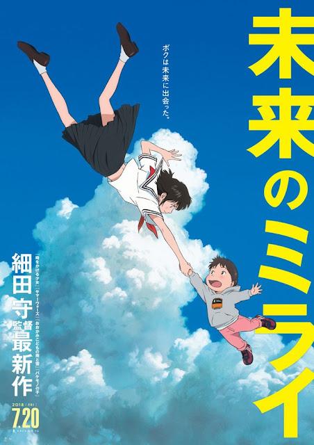 """Nuevo trailer de """"Mirai no Mirai"""" la nueva película de Mamoru Hosoda"""