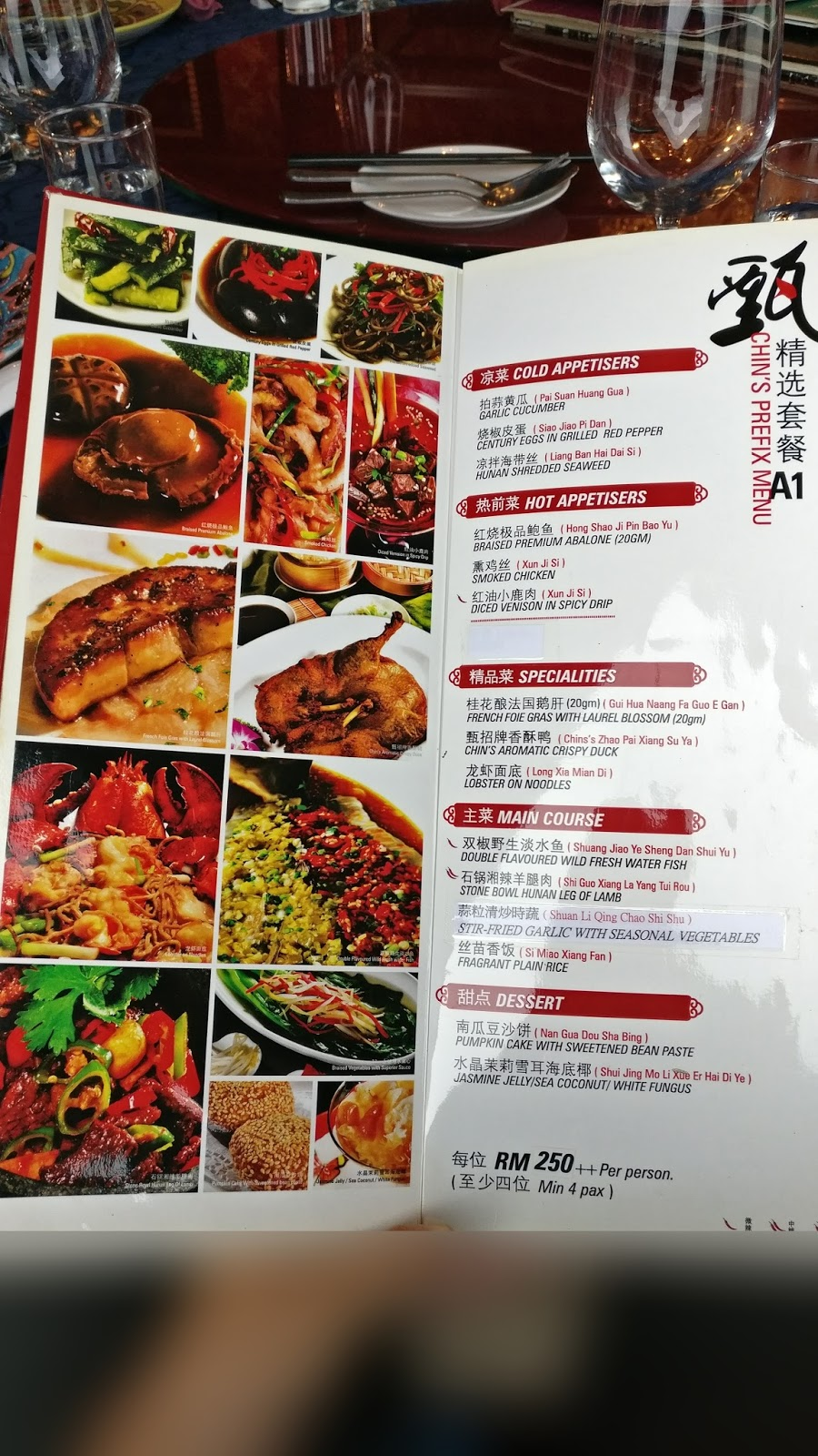 It's About Food!!: Chin's Stylish Chinese Cuisine 甄新派經典中菜 @ Church Street Pier