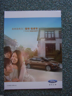 Ford Escort, China, Prospekt / Brochure / Depliant, 2016, selten / rare!