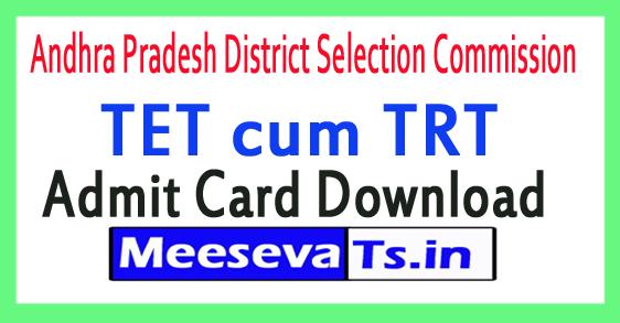 Andhra Pradesh District Selection Commission AP DSC TET cum TRT  Admit card Download 2018