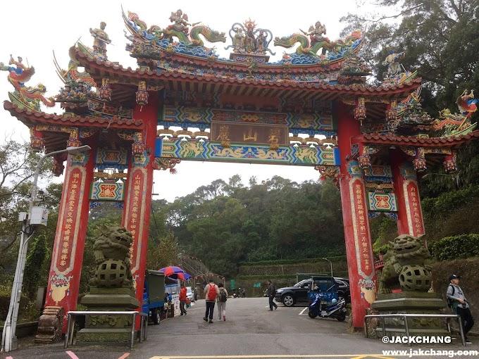 Travel in Taipei,Neihu-Bishanyan Kaizhang Shengwang Temple-Overlooking Taipei
