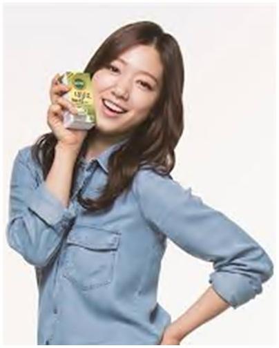 Profil Dan Biodata Park Shin Hye, Pemeran Cha Eunsang Di Film The Heirs