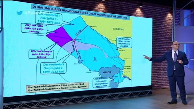 """Την συμφωνία με την Ελλάδα """"αποκάλυψε"""" ο Μπουσάτι"""