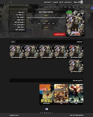 صفحة المسلسل