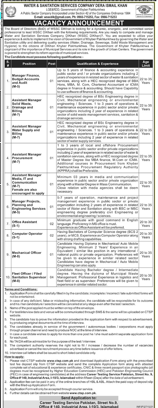 Water & Sanitation Services Company (WSSC) Jobs 2021 in Pakistan