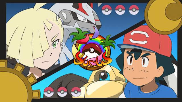 Anime Sun & Moon: Final da Liga Alola