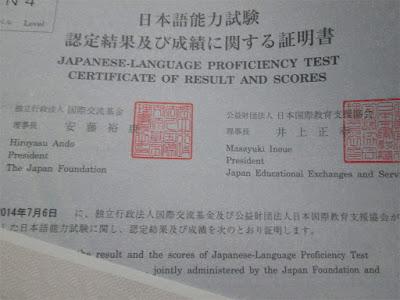 Sertifikat kemampuan bahasa jepang